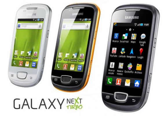 GALAXY NEXT TURBO