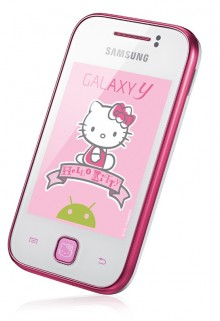 GALAXY Y HELLO KITTY
